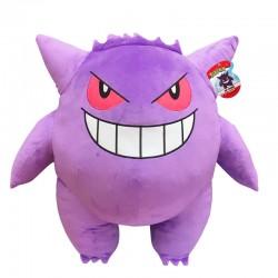 Plush figure Pokémon Gengar...
